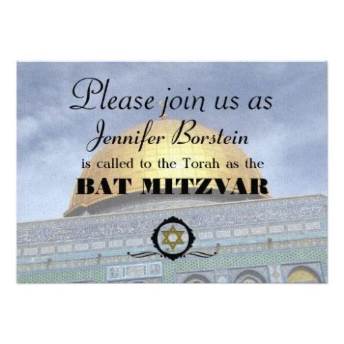 I really like this one because of the Dome of the Rock (uh, Muslim???) and the fact that Bat Mitzvah is spelled Bat MitzvaR.